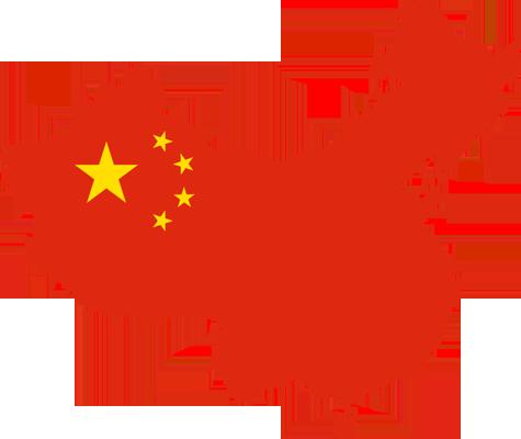 china_cina